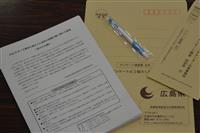 西日本豪雨 避難促進に向け、広島県が5000人アンケート