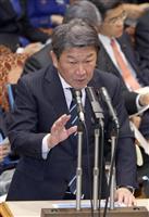15日から日米貿易交渉、対象範囲を協議 農産品と自動車、攻防へ
