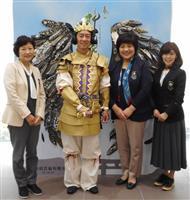 神武天皇の古代衣装製作 奈良・「春の神武祭」パレードで使用
