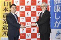 滋賀県の三日月知事が龍谷大農学部の客員教授に就任
