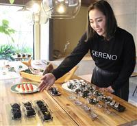 和歌山市×東大コラボ、加太の女性がカフェ開店