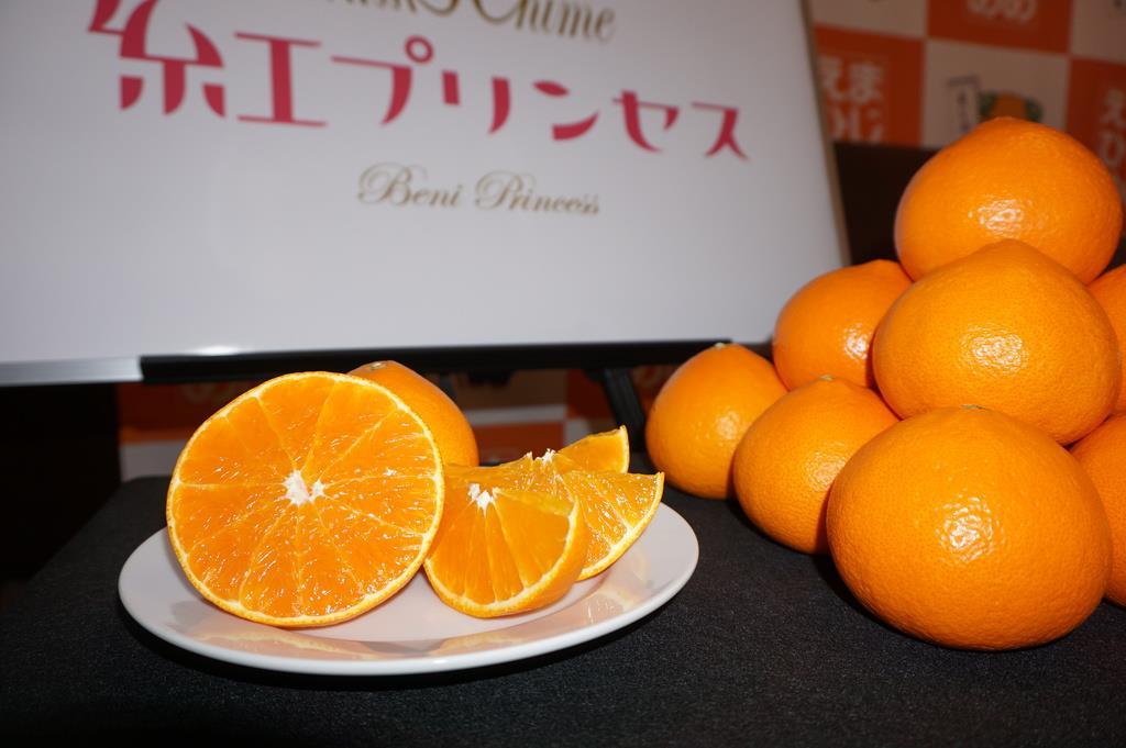 愛媛県が育成した高級柑橘の新品種「紅プリンセス」=愛媛県庁