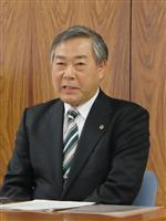 「県民満足する司法を」 深沢・山形地・家裁所長が着任