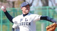 PL学園OBの桑田氏がユニホーム姿で登板 マスターズ甲子園目指す