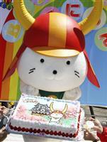 ひこにゃん13歳バースデー 滋賀県彦根市でお祝い