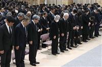 再生誓い、273人追悼 熊本地震、発生3年