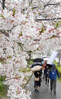 JR福知山線脱線事故14年、負傷者らが現場周辺歩き追悼 慰霊施設にも立ち寄り