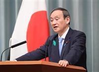 「国益に沿った有意義な成果を」日米貿易交渉で菅官房長官