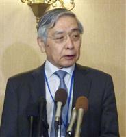 為替条項や消費税増税が争点に 日米貿易協議