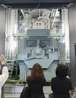 三井不動産、東ガスが日本橋室町エリアに自前で電力、熱を供給 災害時も可能