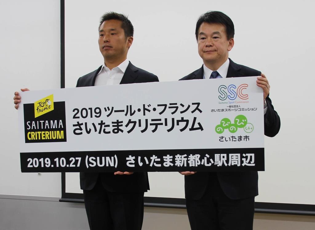 今年の大会概要を発表したさいたまスポーツコミッションの池田純会長(左)と清水勇人さいたま市長=15日、さいたま市大宮区(川上響撮影)