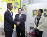 枝野氏、共産系候補を激励 大阪で野党共闘アピール