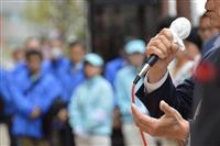 【東京・注目区を行く】中央区長選 5候補乱立「似たり寄ったり」政策論争深まらず