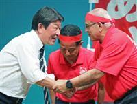 衆院沖縄3区補選 牙城の竹下派、窮地 影響力低下懸念も