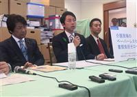 厚労省に介護業務効率化のWG発足へ 自民・小泉進次郎氏「人に向き合う現場に」