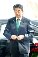 安倍首相が石原慎太郎、亀井静香両氏と会食