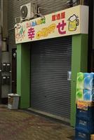 大阪・西成中華街構想に暗雲?中国人の不法残留の実態