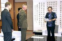 在沖縄米軍トップが謝罪 2遺体発見で玉城知事抗議