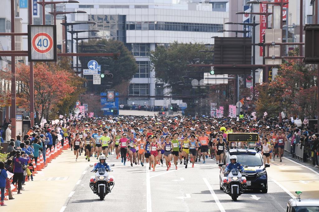 水戸黄門漫遊マラソン 水戸市民枠16日から受け付け