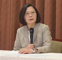 台湾・与党、予備選混迷 蔡氏VS頼氏 深まる対立