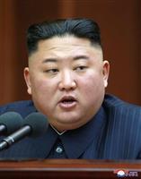 来週にも金氏訪ロと報道 韓国の通信社