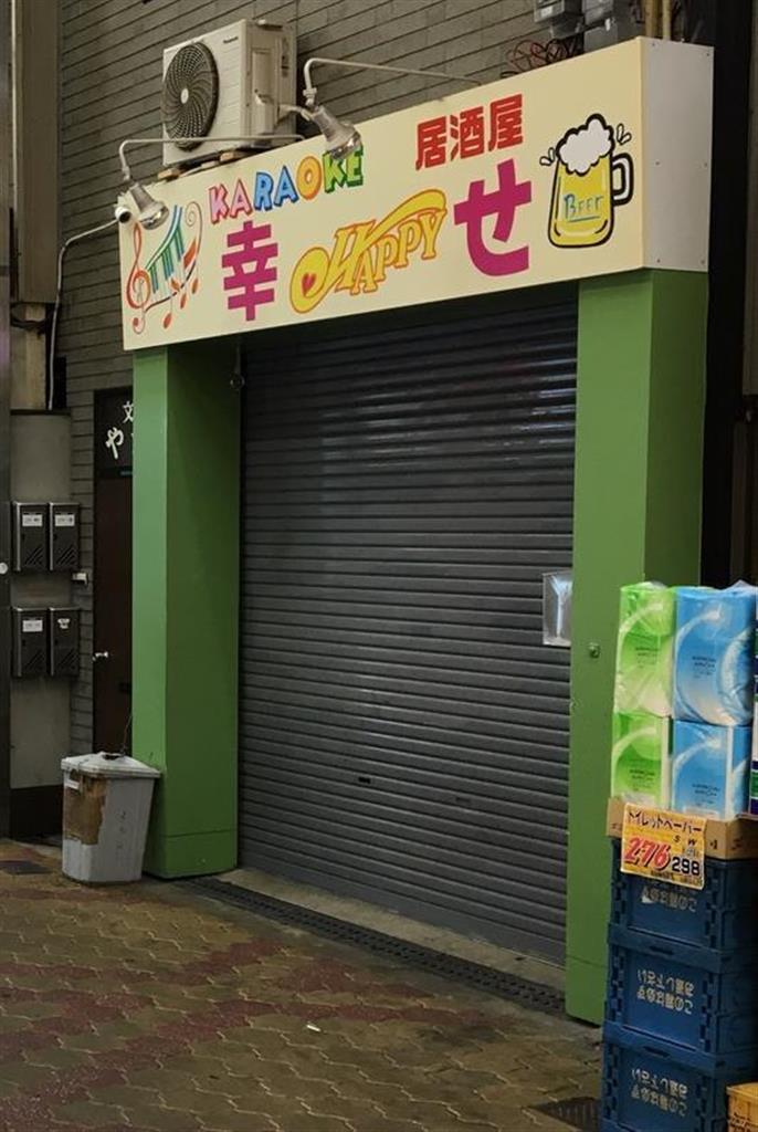 中国人の女が経営していたカラオケ居酒屋=大阪市西成区