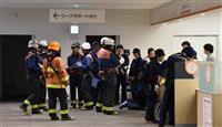 神戸市北区役所で紙に火付け職員やけど 高齢男逮捕