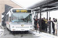 平成最後、電気バス、令和で初…「立山黒部アルペンルート」全線開通