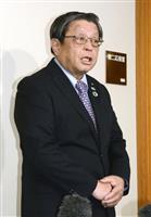 堺市の竹山市長、新たに収支報告書1億円分訂正