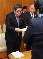 新たに1億円訂正、堺市長に厳しい声 辞職否定も…