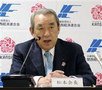 神戸空港を規制緩和、発着枠の上限80回で最終調整