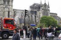 ノートルダム大聖堂火災、GW10連休に影響も