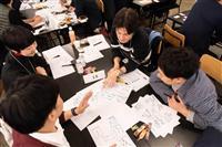【経済インサイド】転職・起業の新たな発想「他人に目標を立ててもらう」