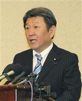 日米貿易交渉の初日終了 農産品関税など重点協議へ