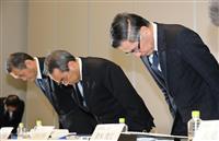スズキ検査不正に「猛省求める」石井国交相が強く非難