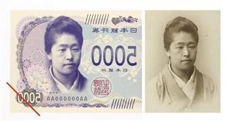津田梅子の写真反転か 新五千円札の肖像画 財務省「問題ない」