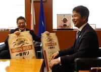 茨城県産品の消費を応援 キリンビールデザイン缶