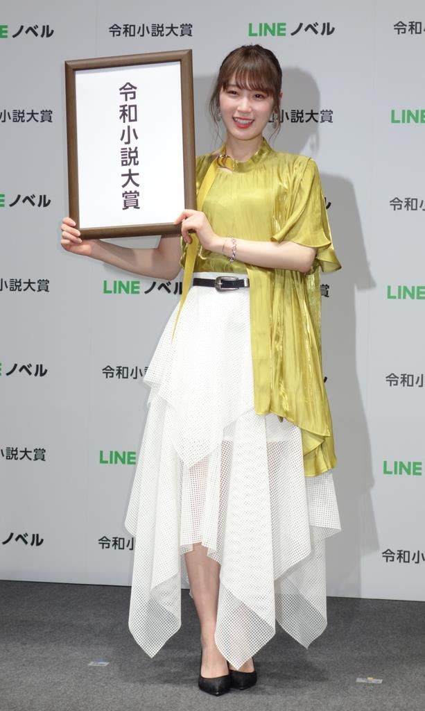 LINE・日本テレビ・アニプレックスが共同開催する文学賞「第1回 令和小説大賞」のアンバサダーに就任した乃木坂46の高山一実=東京・目黒区