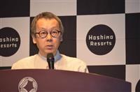 星野リゾート 沖縄本島に「星のや」を来春開業