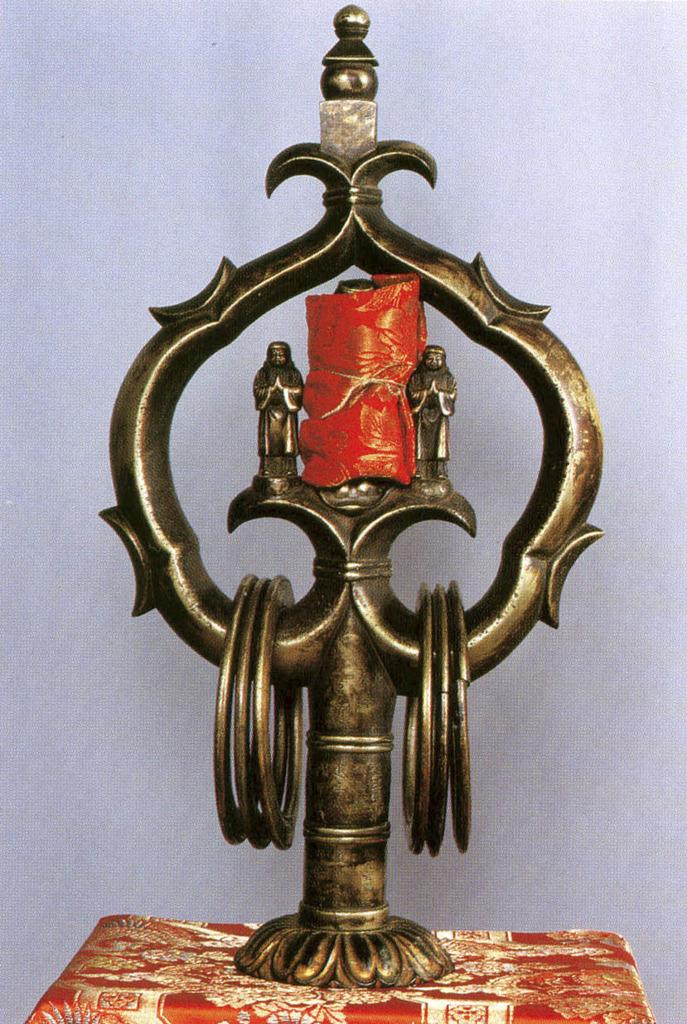 妻沼聖天山歓喜院の「御正体錫杖頭」