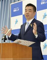 滋賀県、大戸川ダム容認 知事が方針転換「住民の安全に必要」
