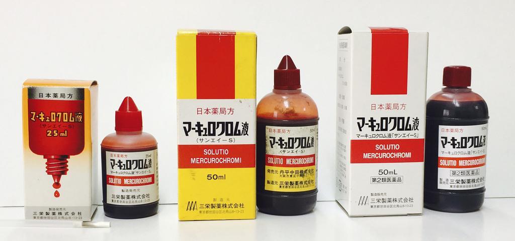 「赤チン」の愛称で親しまれてきた三栄製薬のマーキュロクロム液