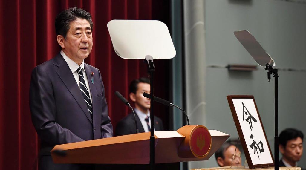 新元号に関する首相談話を発表する安倍晋三首相=4月1日、首相官邸(川口良介撮影)