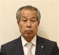 茨城・茨城町長選 現職の小林氏が無投票で4選