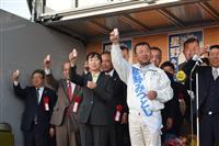 栃木・上三川町長選 無投票で現職3選