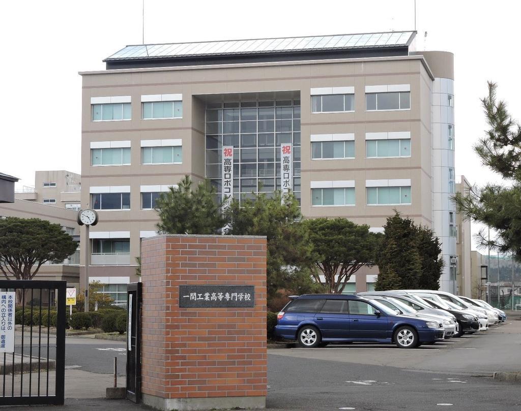N.S.Pのメンバーが出合った一関工業高等専門学校(藤沢志穂子撮影)