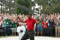 ウッズ待望の完全復活 苦難越えメジャー11年ぶり制覇 マスターズゴルフ