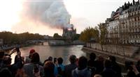 独首相報道官「欧州文化の象徴。ぞっとする」 ノートルダム火災