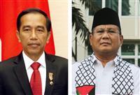 「寛容なイスラム大国」の行方 インドネシア大統領選