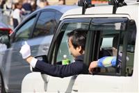 訪日外国人が見たニッポンの選挙 日本は不思議の国か